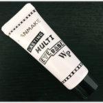キャンメイクラスティングマルチアイベース WP